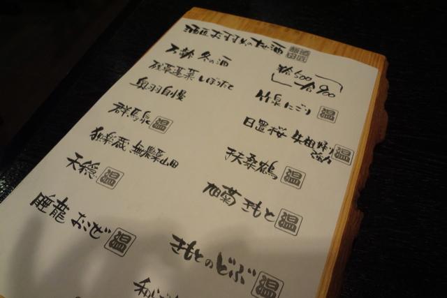 町田飲み_f0348831_16371566.jpg