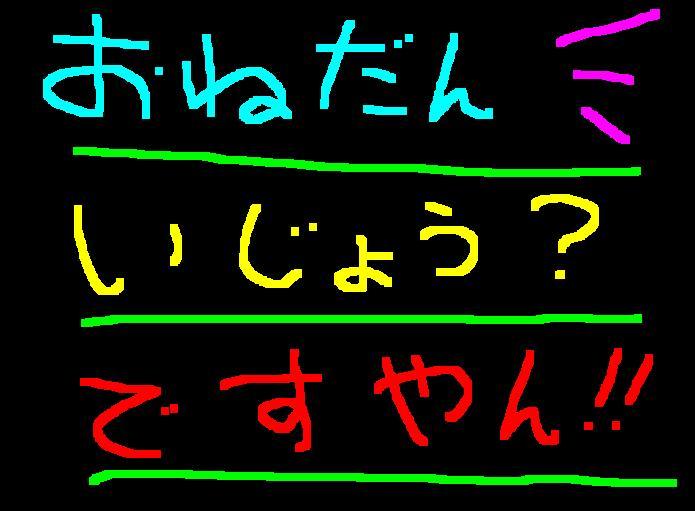 f0056935_13058.jpg