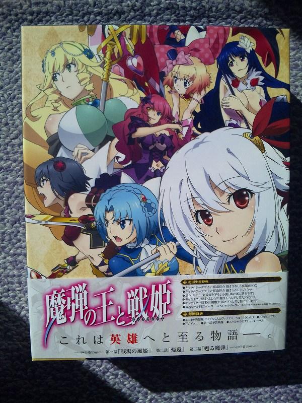 DVD1巻_e0172041_11482372.jpg