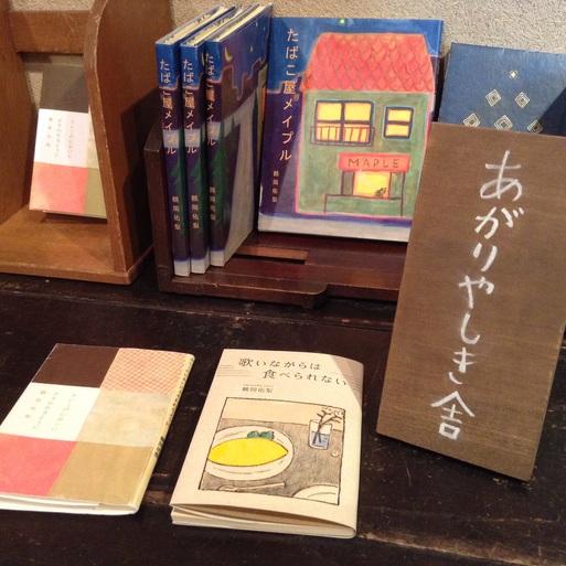 壁の絵と、机の本と ~春まではあたたかく _f0222045_1504180.jpg