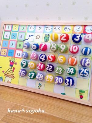まだ間に合う!来年こそは手作りカレンダーに♡最新アイデア♪