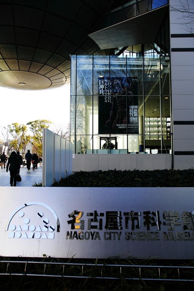 『特撮博物館』 最終日に滑り込む_b0078651_2032083.jpg
