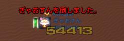 e0039552_19521875.png