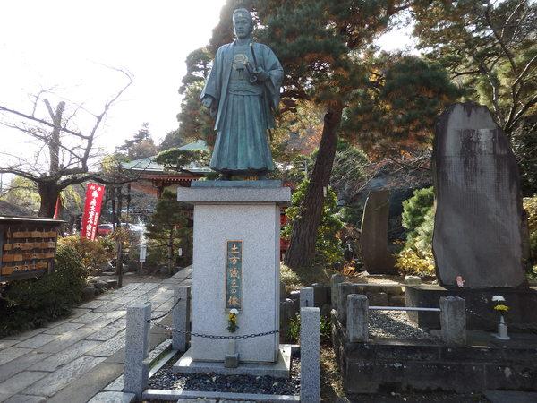 東京ぶらぶら 高幡不動尊_f0337554_13523883.jpg