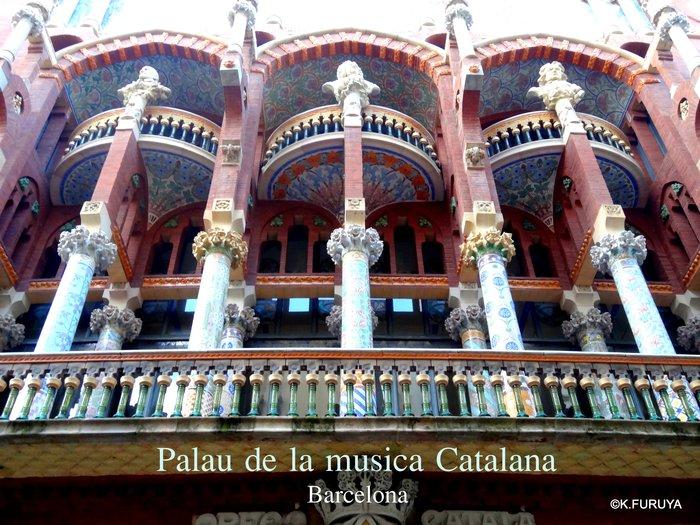 スペイン旅行記 20  バルセロナのモデルニスモ建築_a0092659_1620460.jpg