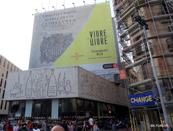スペイン旅行記 20  バルセロナのモデルニスモ建築_a0092659_2245856.jpg