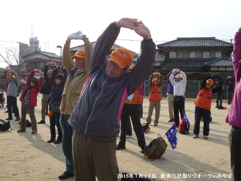 2015年1月例会 新春合同三社詣りウオーク_b0220064_19402622.jpg