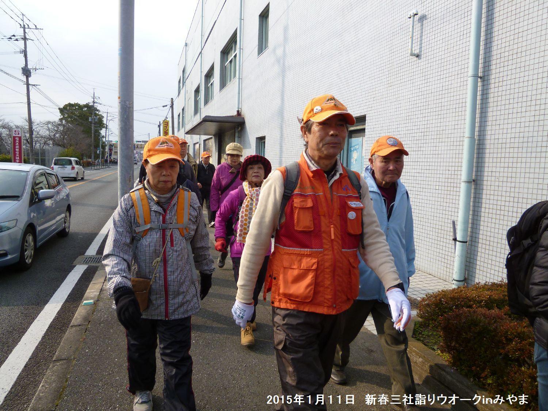 2015年1月例会 新春合同三社詣りウオーク_b0220064_19445638.jpg