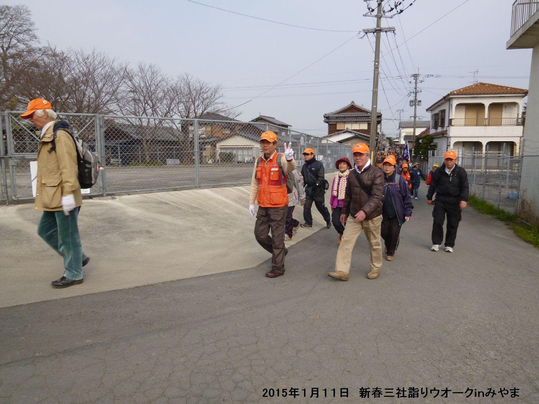 2015年1月例会 新春合同三社詣りウオーク_b0220064_2030634.jpg