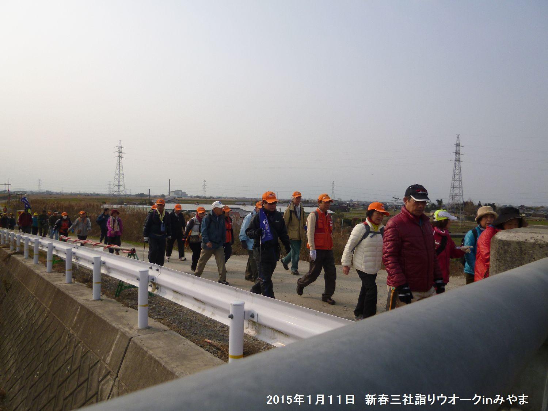 2015年1月例会 新春合同三社詣りウオーク_b0220064_20441298.jpg