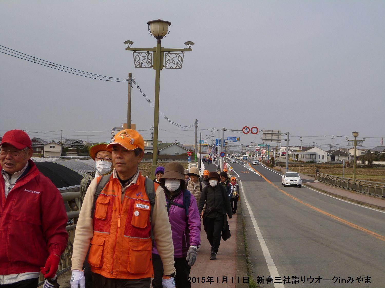 2015年1月例会 新春合同三社詣りウオーク_b0220064_20565849.jpg