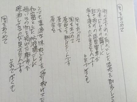 2015-01-12 はっぴいえんど_e0021965_12544637.jpg