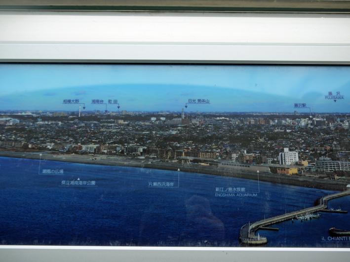江の島シーキャンドル(展望灯台)から日光・男体山が見える_c0014967_17582785.jpg