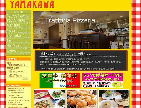 1月18日(日)ヤマカワさんのイベント_f0072767_1713545.jpg