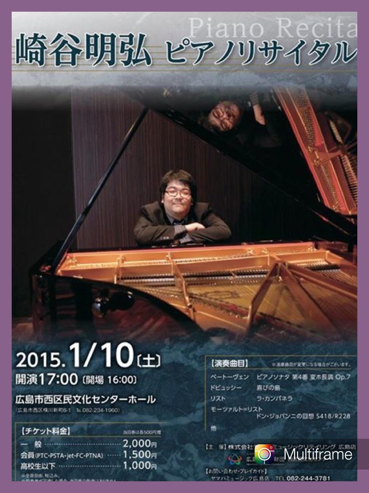 ピアノコンサート_a0285570_09212632.jpg