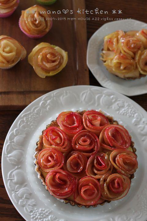 薔薇のアップルタルト♪_c0139375_16165498.jpg