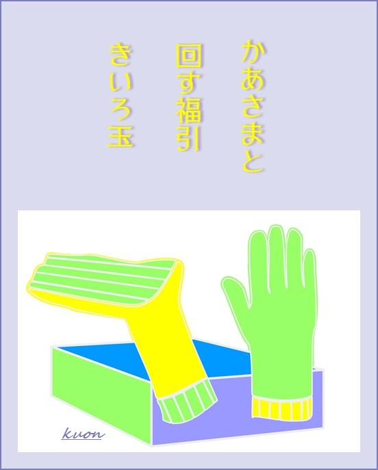 f0053297_0172310.jpg