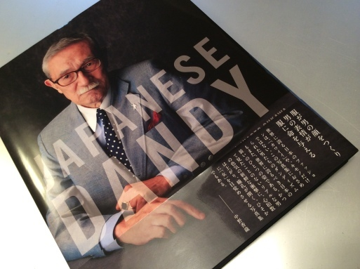 JAPANESE  DANDY・・・130人の男のポートレート_b0210699_16584628.jpeg