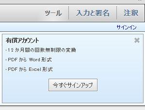 d0048312_21351089.jpg