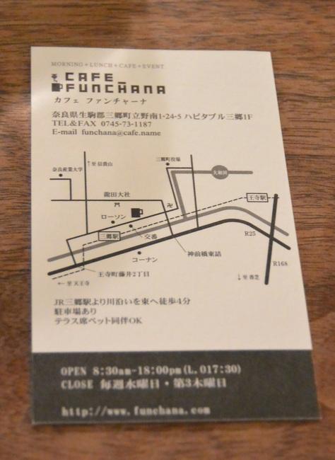 c0299614_19111515.jpg