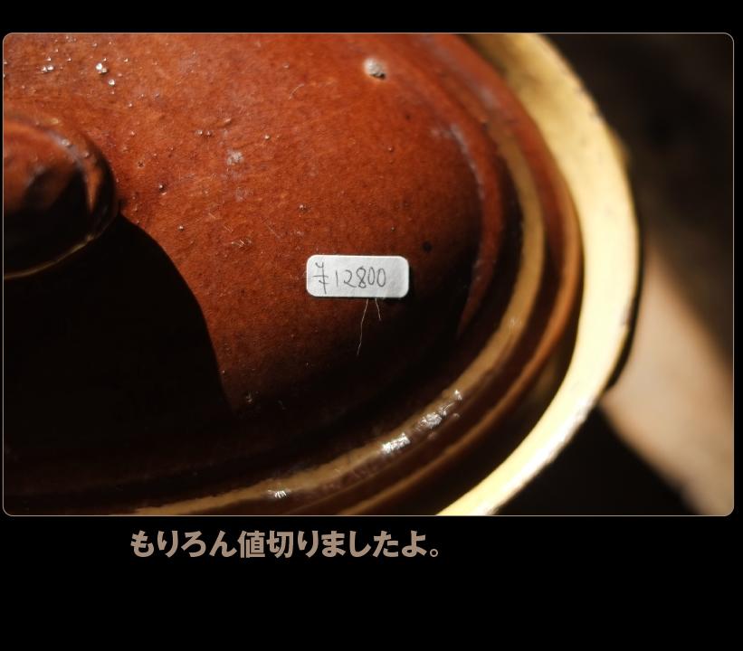 b0344119_22175245.jpg