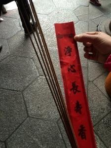 台北食べ歩き2日目_a0059035_21125460.jpg