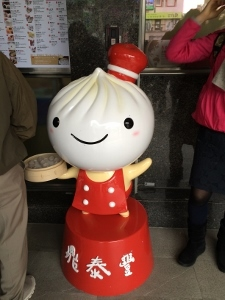 台北食べ歩き2日目_a0059035_21220665.jpg