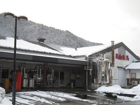 京都の山で雪遊び_b0177436_2174072.jpg
