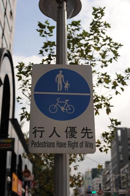 台北1泊+2泊_b0233441_19554822.jpg