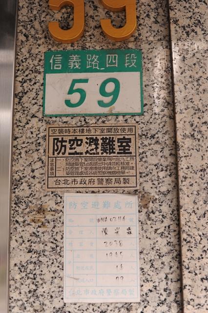台北1泊+2泊_b0233441_19585168.jpg