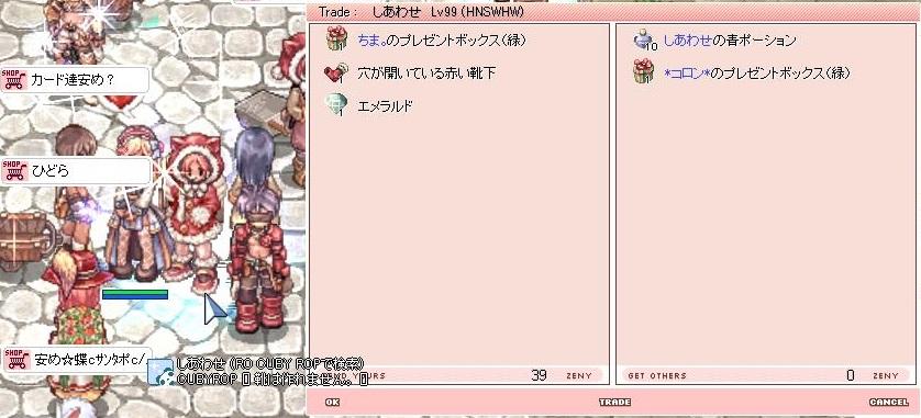 f0101947_161413100.jpg