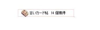 f0101947_20224448.jpg