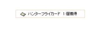 f0101947_20382784.jpg