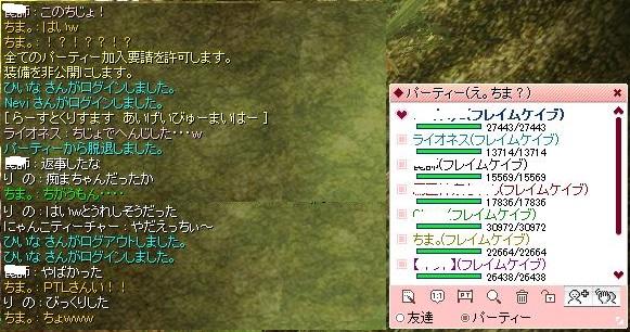 f0101947_222181.jpg