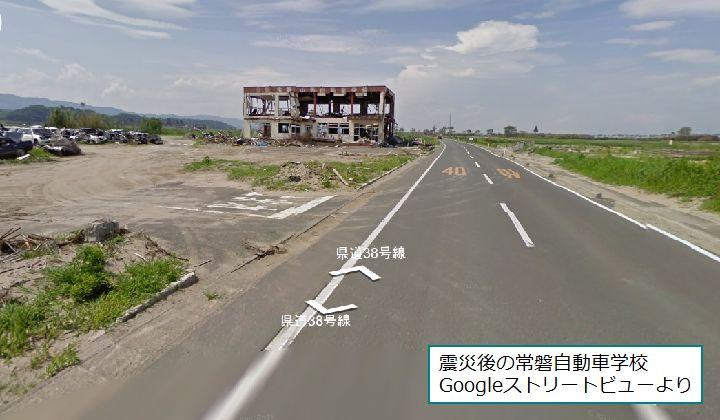 蔵織・弾丸ツアーでお参りしてきた、常磐山自動車学校の判決がでた。_d0178448_23571710.jpg