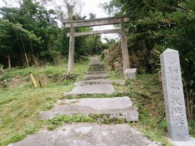 うるま市の地域散策_c0180460_16494653.jpg