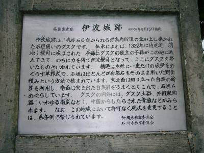 うるま市の地域散策_c0180460_16504436.jpg