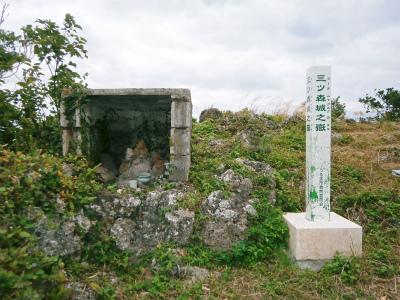 うるま市の地域散策_c0180460_16511187.jpg