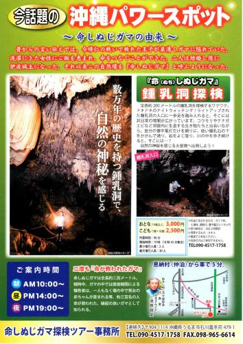 うるま市の地域散策_c0180460_16555066.jpg