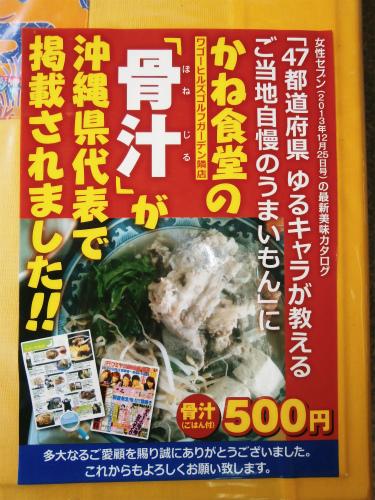 うるま市の地域散策_c0180460_16562610.jpg
