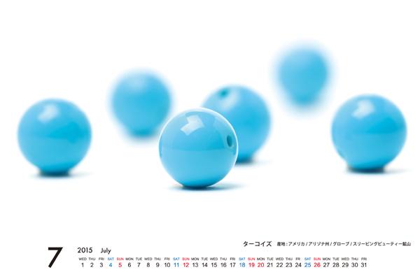 2015年MORiKO★カレンダー_d0303974_17531640.jpg