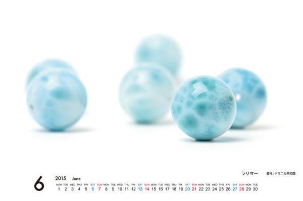 2015年MORiKO★カレンダー_d0303974_1753468.jpg