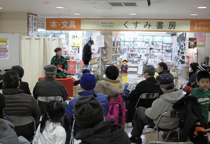 書店集客イベント_c0182775_18265120.jpg
