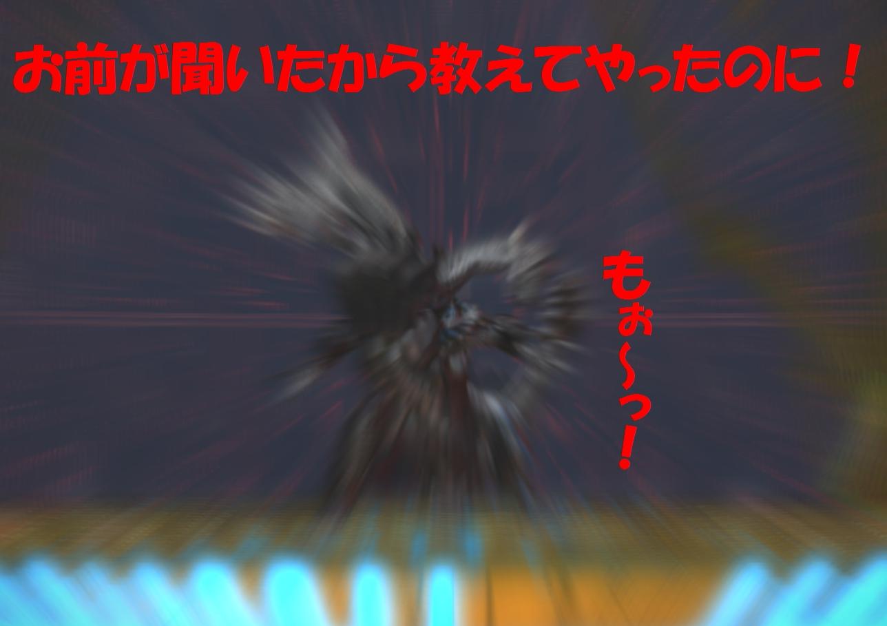 b0296791_16435058.jpg