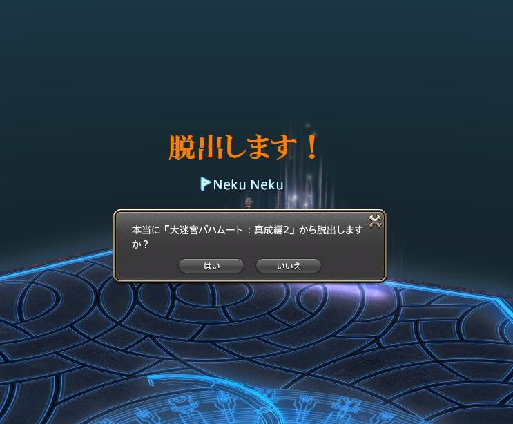 b0296791_1644341.jpg