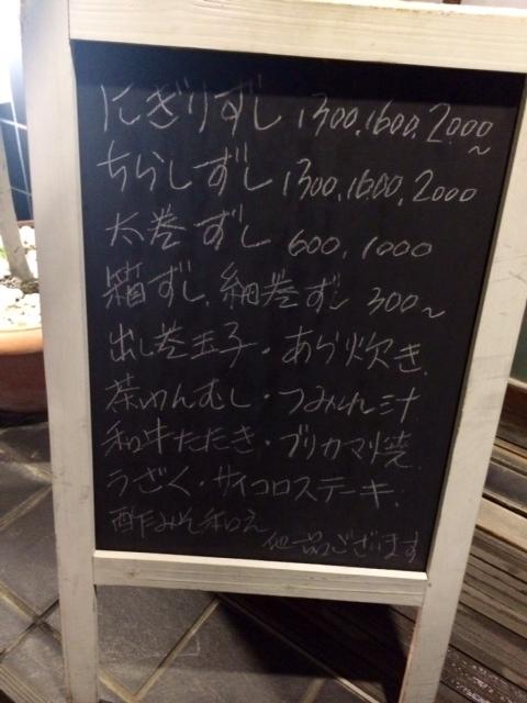 寿司 まる金 @弥生町_e0115904_04541533.jpg