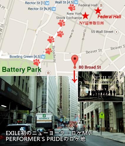 ロウアー・マンハッタンの歴史ある街並み_b0007805_1121044.jpg