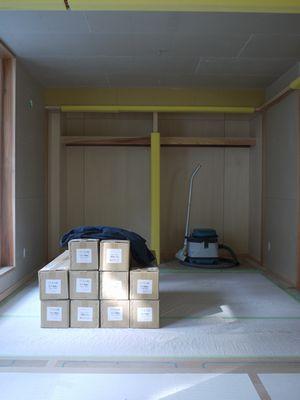 Y様邸 現場進捗状況。_b0131012_19533677.jpg