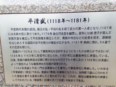 岩国と広島の間に…_a0322418_1420546.jpg