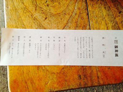 岩国と広島の間に…_a0322418_14205812.jpg